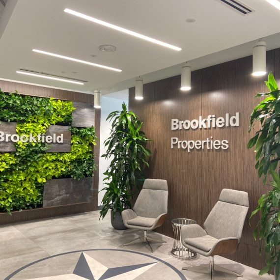 Green Living Wall - Brookfield Properties Dallas